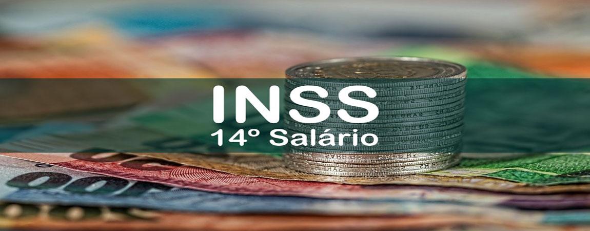 14º salário do INSS